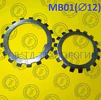 Шайба стопорная DIN5406 MB01 Ф12