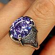 Серебряное кольцо с фиолетовым цирконием - Женское серебряное кольцо с крупным камнем, фото 4