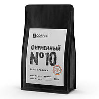 Кофе Фирменный № 10 свежеобжаренный купаж в зернах
