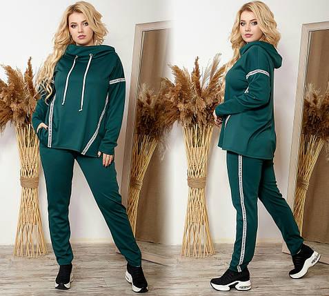 """Трикотажный спортивный женский костюм """"CENI"""" с капюшоном (большие размеры), фото 2"""