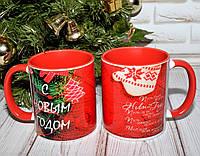 Керамическая Чашка С новым годом