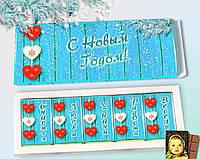 Подарочный шоколадный набор С Новым Годом