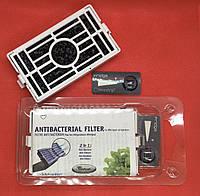 Антибактериальный фильтр холодильника Whirlpool 481248048172
