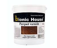 Лак паркетный Bionic-House 2,5л Безцветный Полуматовый
