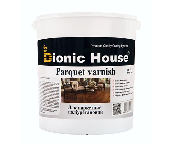 Паркетный лак ультрастойкий Bionic-House 2,5л Безцветный Полуматовый