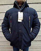 Зимняя мужская куртка БАТАЛ большого размера 2XL 3XL 4XL 5XL 6XL оптом