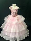 Пишне ошатне плаття Катрін на 4-5, 6-7, 8-9 років, фото 5