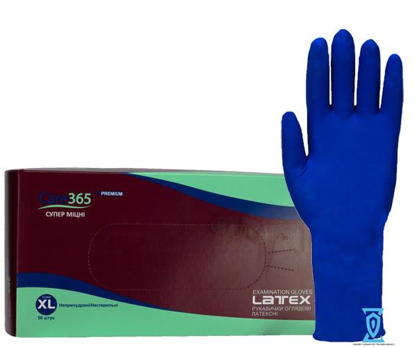 """Перчатки латексные Ambulans """"CARE"""" (XL)"""