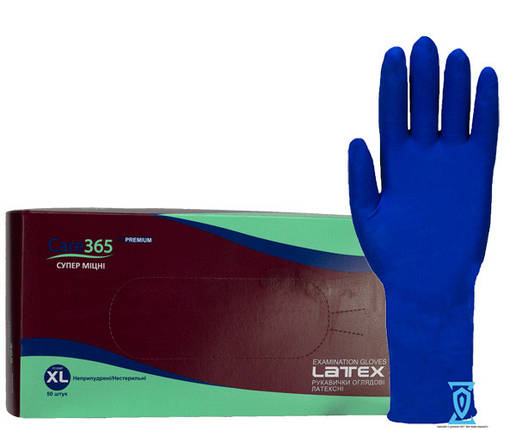 """Перчатки латексные Ambulans """"CARE"""" (XL), фото 2"""