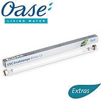Сменная УФ-лампа Oase UVC 15 Вт
