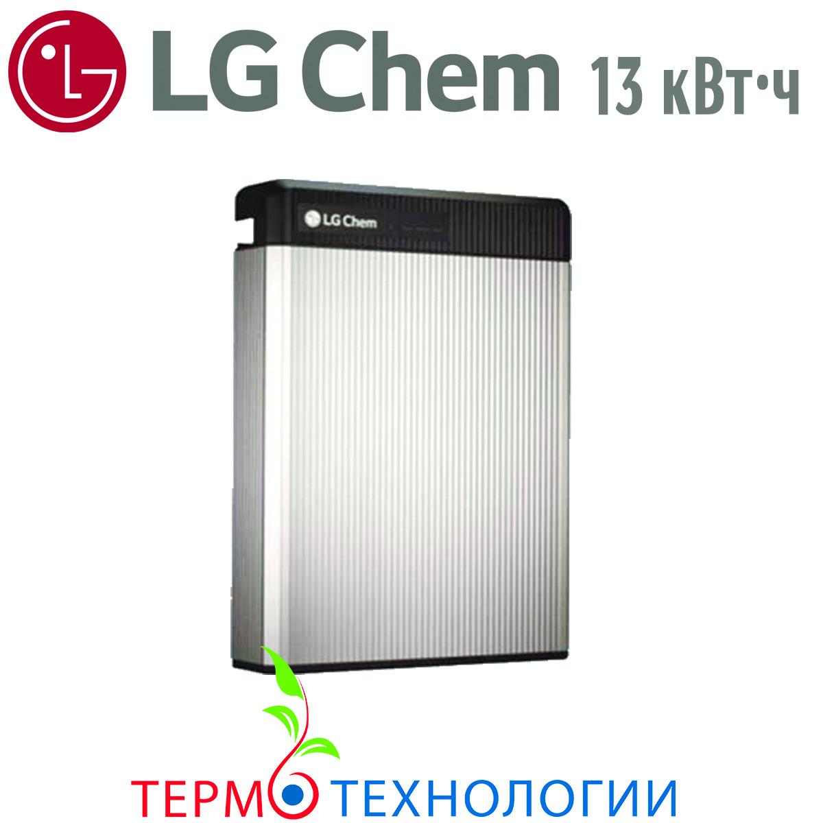 Литий-ионные аккумуляторы низкого напряжения LG Chem RESU 13 кВт*ч