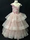 Пишне ошатне плаття Катрін на 4-5, 6-7, 8-9 років, фото 8