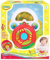 Интерактивная игрушка Pуль в коробке 58091