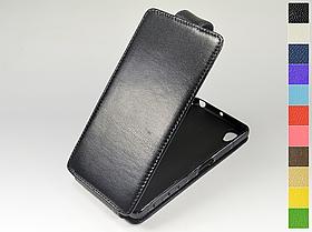 Откидной чехол из натуральной кожи для Sony Xperia X Performance F8132