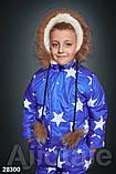 Детский зимний костюм с помпонами и опушкой плащевка на меху опушка натуральный мех писец размер: от 86 до 128, фото 2