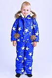 Детский зимний костюм с помпонами и опушкой плащевка на меху опушка натуральный мех писец размер: от 86 до 128, фото 3