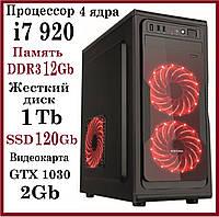 Игровой компьютер Core i7920 4ядра8потоков / DDR3-12GB / HDD-1TB/ SSD-120GB /GTX 1030 2GB