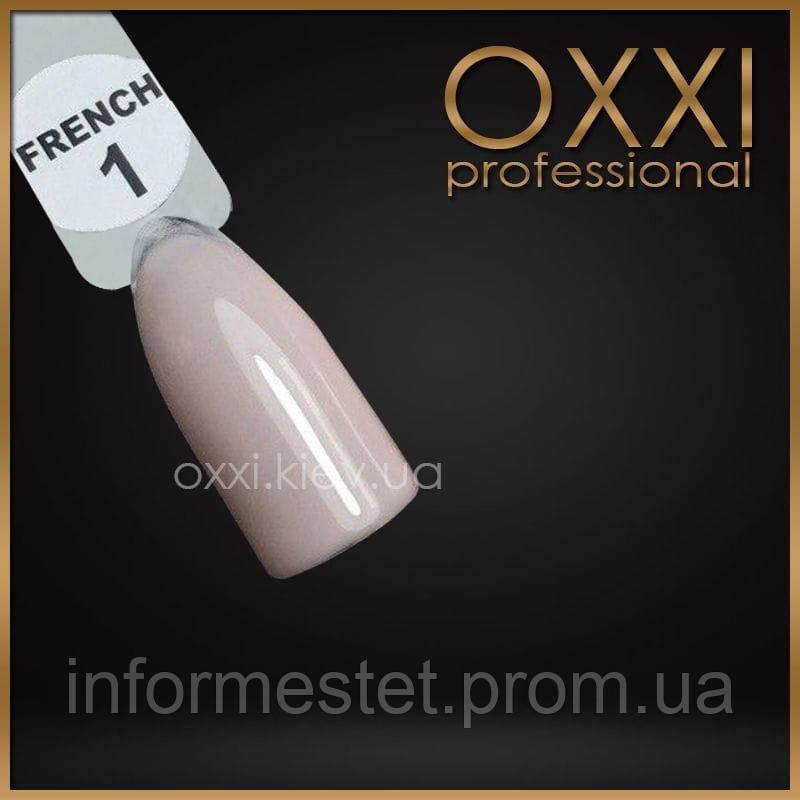 Гель-лак OXXI Professional French №1