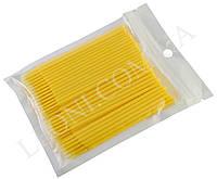 Микробраши для коррекции ресничек и бровей (100шт.уп) Желтый