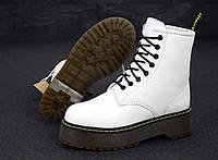 Женские ботинки Dr. Martens Jadon (натуральная кожа) белые с мехом