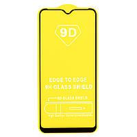 Защитное стекло AVG 9D Full Glue для Samsung A10s / A107F полноэкранное черное