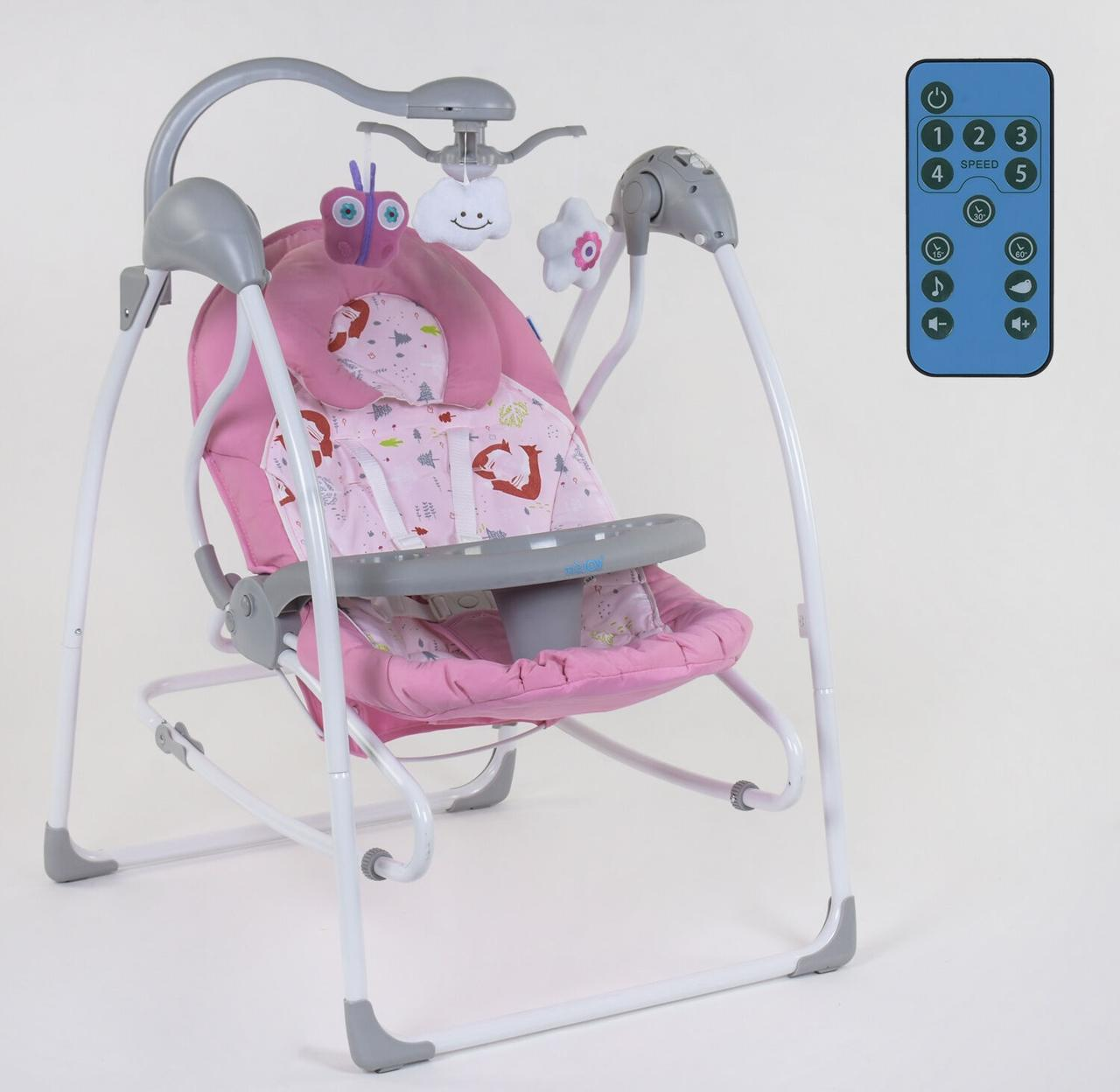 Электронные качели 3в1 СХ-60680 JOY розовый 81681