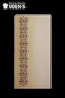 Металокерамічний обігрівач UDEN-700 Оберіг