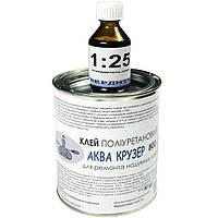 Двухкомпонентный полиуретановый клей Аква Крузер для лодок ПВХ, 800 мл