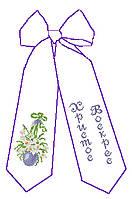 Бант під вишивку бісером або нитками 19 Пасхальний