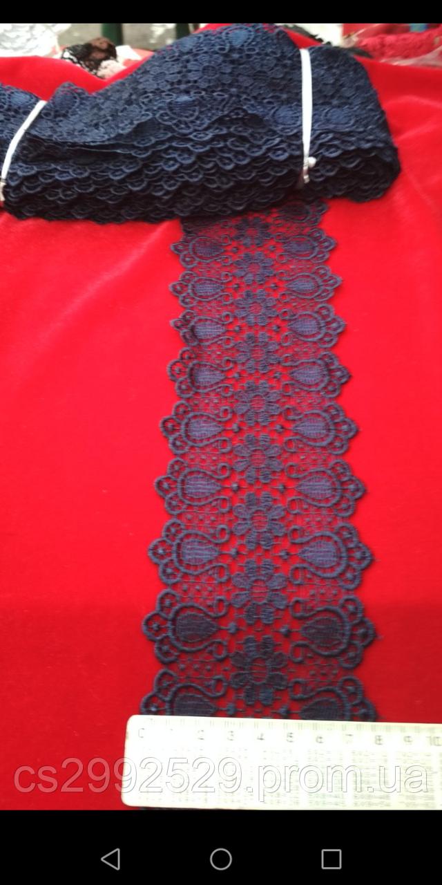 Кружево макраме для пошива и декора одежды. Цвет синий