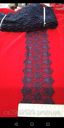 Кружево макраме для пошива и декора одежды. Цвет синий, фото 2
