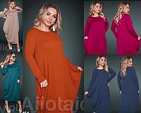 Длинное трикотажное платье бохо стиль большие размеры