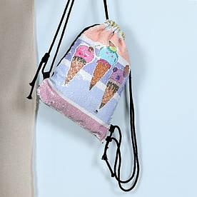Рюкзак-мешок в пайетках