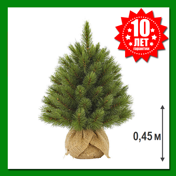 Искусственная ель TriumphTree Forest frosted 45 см Зеленая