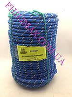 Шнур плетеный полипропиленовый с сердечником 10мм 100м
