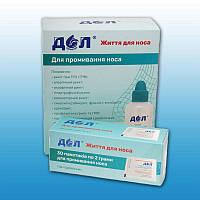 Пристрій «ДІЛ» (Долфін) для промивання, ємністю 240 мл №30, із засобами для промивання - рецепт №1