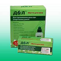 Пристрій «ДІЛ» (Долфін) для промивання при алергії, ємністю 240 мл №30, із засобами - рецепт №2
