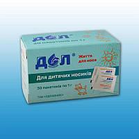 Засіб «ДІЛ» (Долфін) дитяче для пристрою для промивання індивідуального, рецепт №1, 30 пакетиків по 1 г