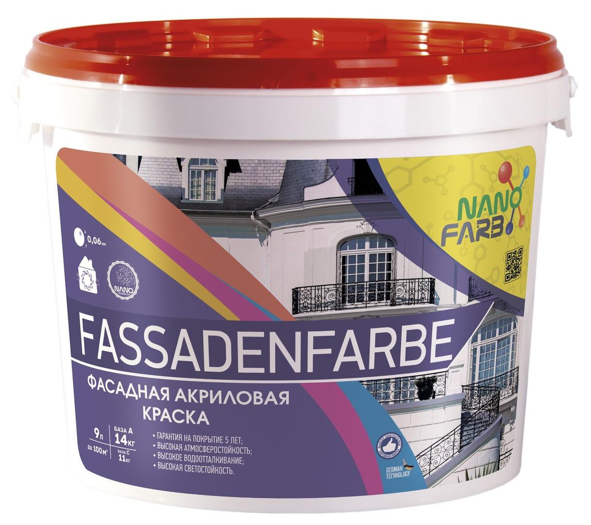 Акриловая фасадная краска Fassadenfarbe Nano farb 14 кг