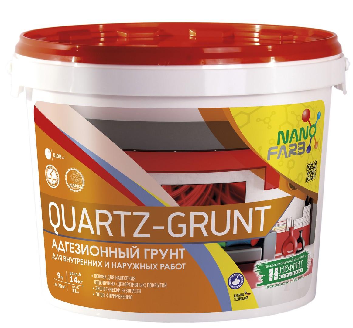 Адгезионная грунтовка универсальная Quartz-grunt Nano farb 14 кг