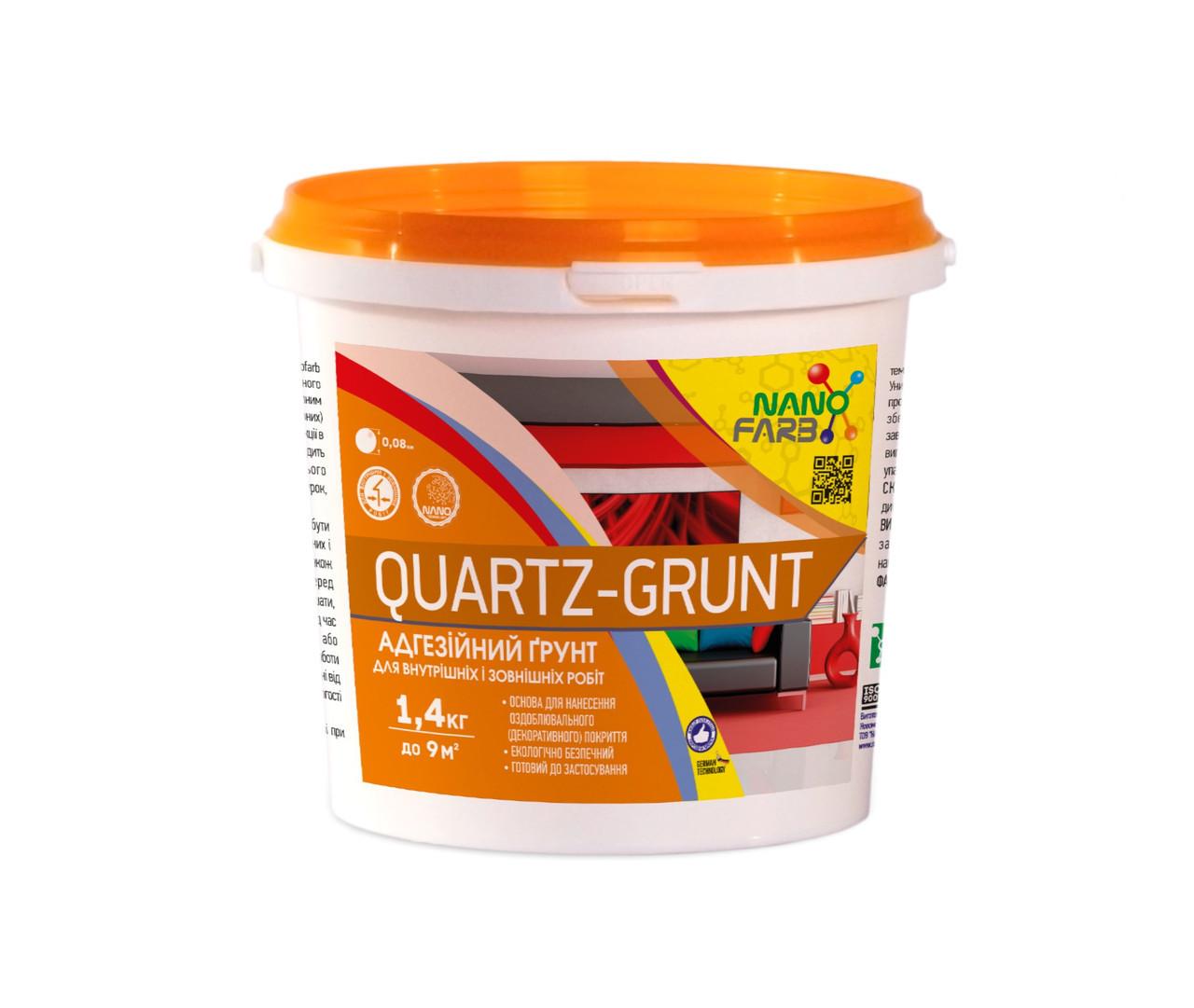 Адгезионная грунтовка универсальная Quartz-grunt Nano farb 1.4 кг