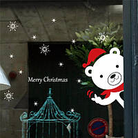 """Комплект новогодних наклеек """" Рождественский мишка"""""""
