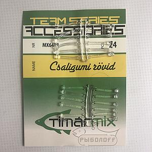 Стопора для бойлов TimarMix