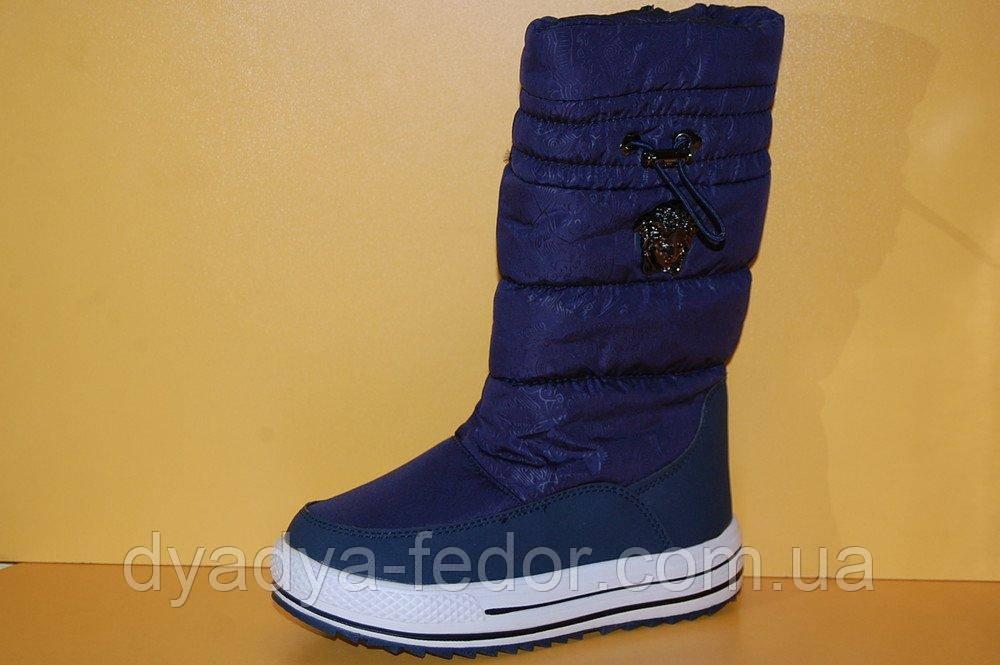 Дитяче зимове взуття Тому.М Китай 1806 Для дівчаток Сині розміри 34_39
