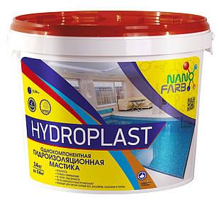 Гидроизоляционная мастика Hydroplast Nano farb 14 кг