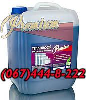 Теплоноситель для системы отопления дома (ГЛИЦЕРИН) TM Premium