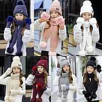 Женский зимний теплый набор шапка шарф перчатки трикотаж вязка синий бордовый чёрный розовый белый серый