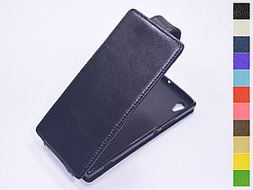 Откидной чехол из натуральной кожи для Sony Xperia XA1 Dual G3112