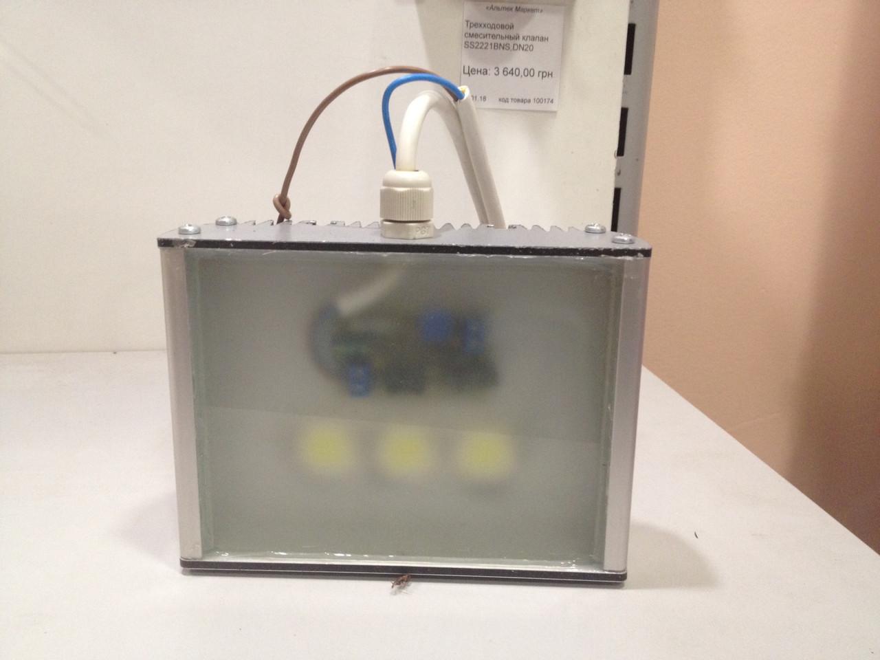 Світлодіодний світильник НВК «ФОБЕСТ», 12V, 22 W, IP65