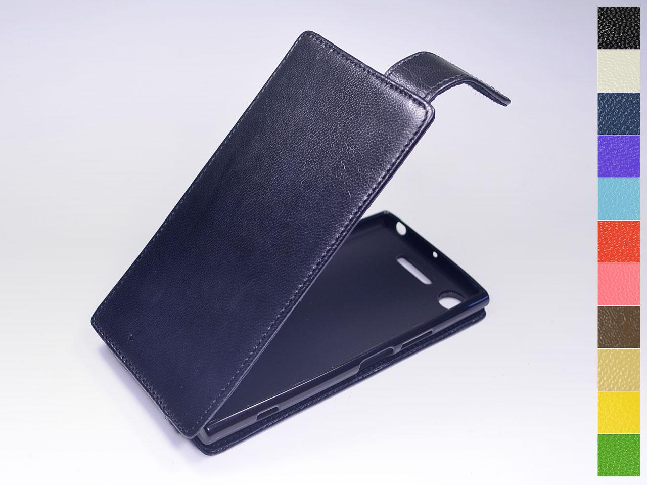 Откидной чехол из натуральной кожи для Sony Xperia XZ1